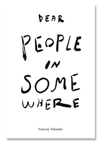 people in somewhere